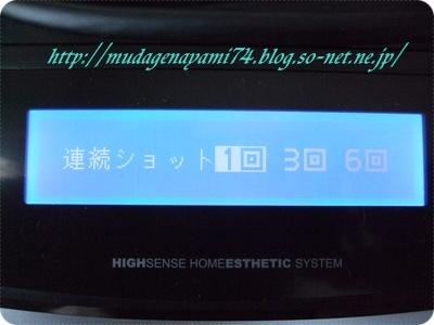 kenon2 025-2.JPG